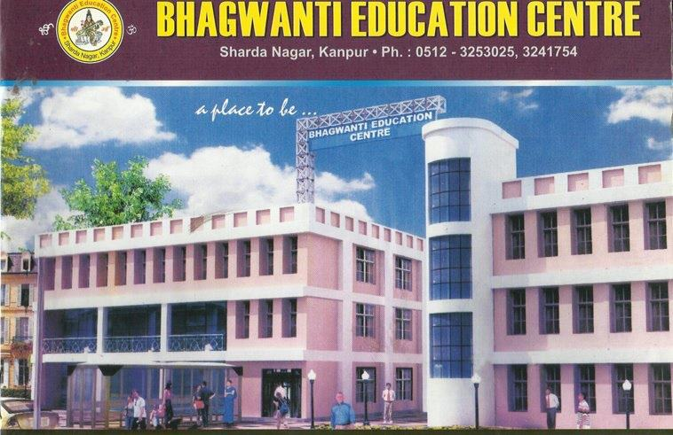 Bhagwanti Education Centre